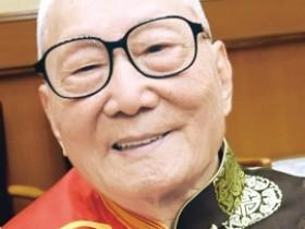 国医大师颜正华谈传统养生方法