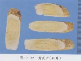 牡蛎散组成,方歌方解,医案分析,功效与作用