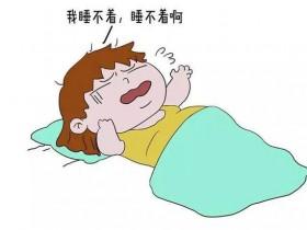 治疗失眠的最好方法,失眠偏方秘方大全