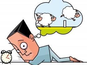失眠的原因和治疗方法:三则根治失眠的有效偏方
