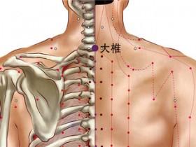 艾灸大椎的好处与功效,大椎穴的准确位置图