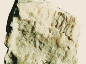 矾石的功效与作用,中药矾石图片