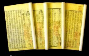《抱朴子妙言论养生》PDF电子书下载