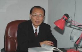 李德新-中医基础理论教学视频全集百度云网盘下载