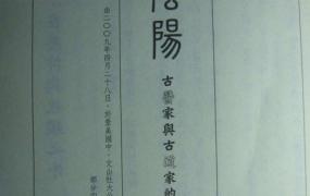JT叔叔《经方本草助读》PDF电子书下载