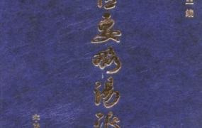 《金匮要略汤证论治》PDF电子书下载