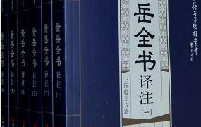 《中医古籍名著编译丛书》(全17册)PDF电子书下载