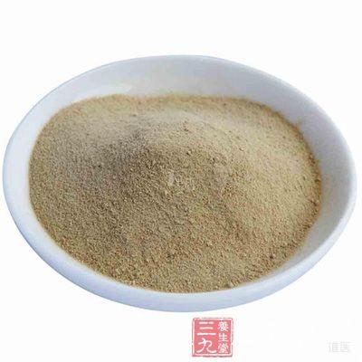 三七粉可以促进蛋白溶酶的活性,降低血液粘度,改善血液流动的作用,可以活血化瘀