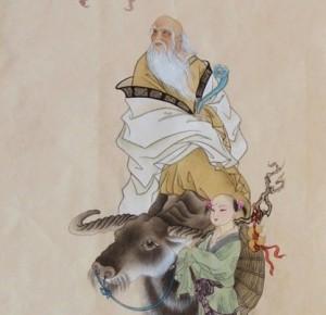 《老子》:先秦道家首部传世经典