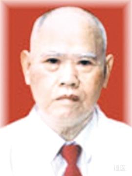 国医大师班秀文:中医妇科一代宗师