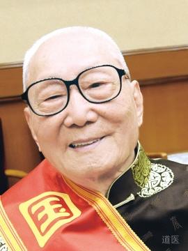 国医大师颜正华:勤于临证 医药兼通 奠基中药学科