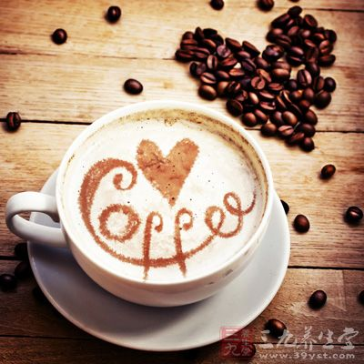 月经期间最好不要喝咖啡等刺激性的饮料