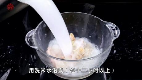 干笋烧老鸭的做法步骤4