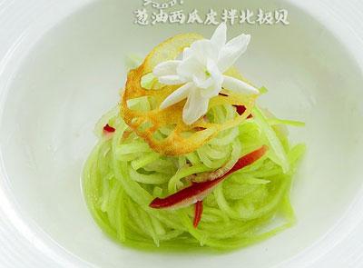 葱油西瓜皮凉拌北极贝,简单清新的解暑小菜