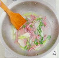 豆苗火腿猪肚汤的做法步骤4