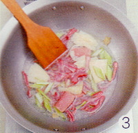 豆苗火腿猪肚汤的做法步骤3