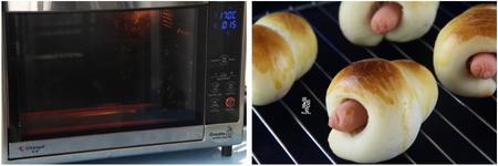 海螺小面包步骤7-8