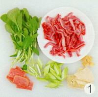 豆苗火腿猪肚汤的做法步骤1