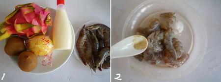 虾水果沙拉步骤1-2