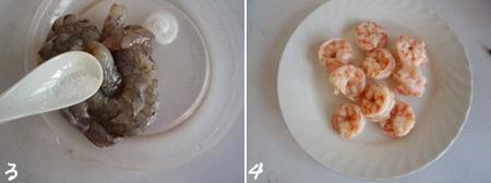 虾水果沙拉步骤3-4