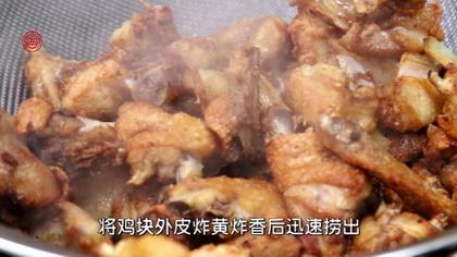 简易辣子鸡的做法步骤2