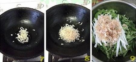 虾皮老虎菜的做法步骤7-9
