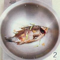 香菇鲫鱼汤的做法步骤2