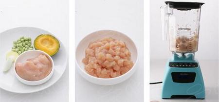 红烧鸡肉小丸子的做法步骤1-2