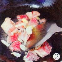 蔬菜鸡肉汤的做法步骤2