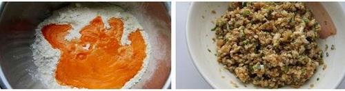 香菇鸡肉饺子的做法步骤3
