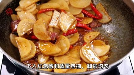 腊味萝卜的做法步骤4