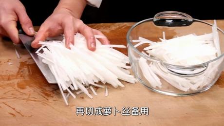 水煮萝卜丝的做法步骤1