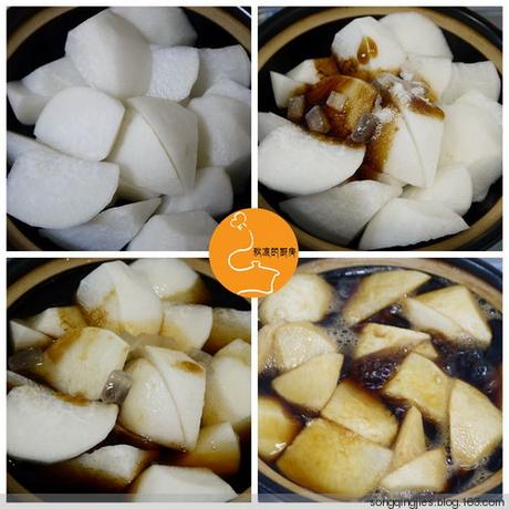 蚝汁烧白萝卜的做法步骤1-4