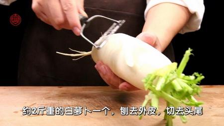 腊味萝卜的做法步骤1