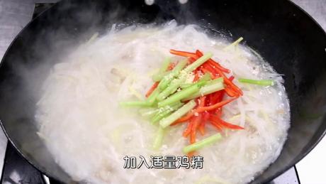 水煮萝卜丝的做法步骤3