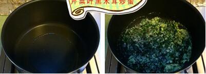 芹菜叶黑木耳炒蛋的做法步骤6
