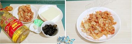 黑木耳豆腐泡菜锅步骤1-2
