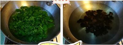 芹菜叶黑木耳炒蛋的做法步骤2