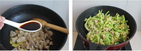 下饭菜干锅菜花步骤7-8