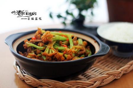 下饭菜干锅菜花的做法