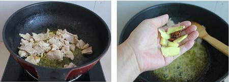 下饭菜干锅菜花步骤5-6