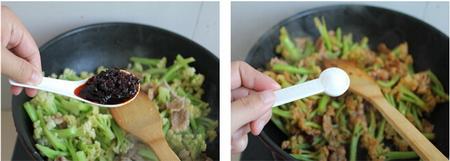 下饭菜干锅菜花步骤9-10