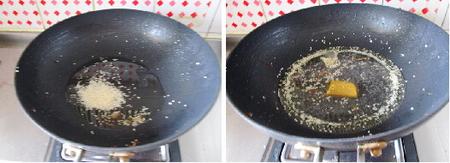 芝香咖喱菜花步骤5-6