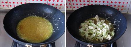 芝香咖喱菜花步骤7-8