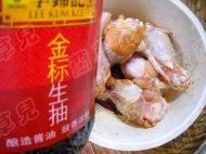 香菇蒸鸡腿的做法步骤2