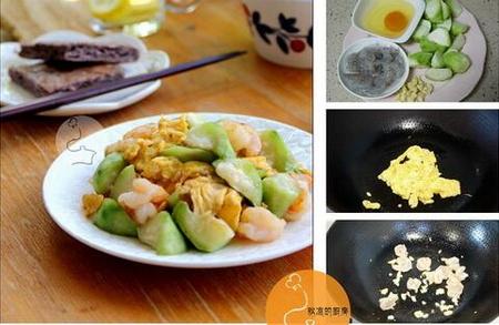 丝瓜虾仁炒蛋的做法步骤1-4