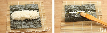 日式寿司步骤17-18