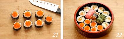日式寿司步骤21-22