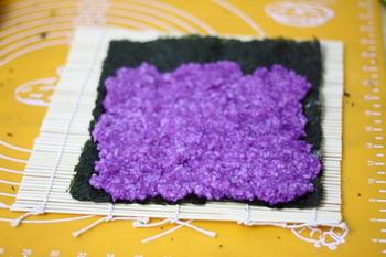 寿司的做法步骤5