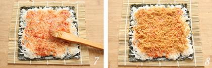 日式寿司步骤7-8
